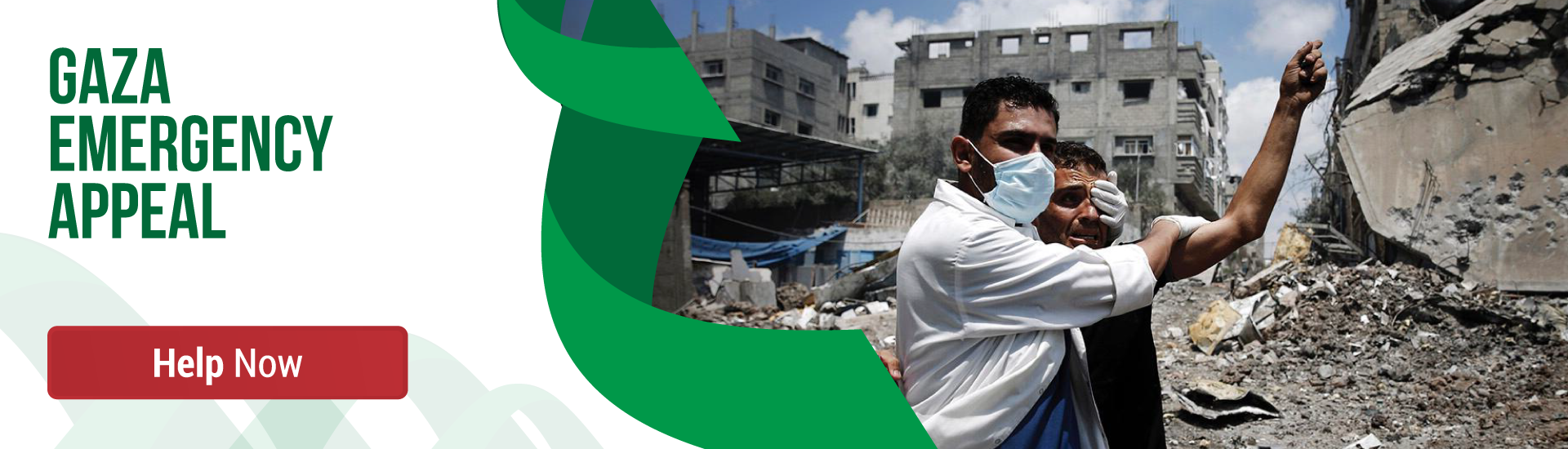 Gaza Emergency Appeal