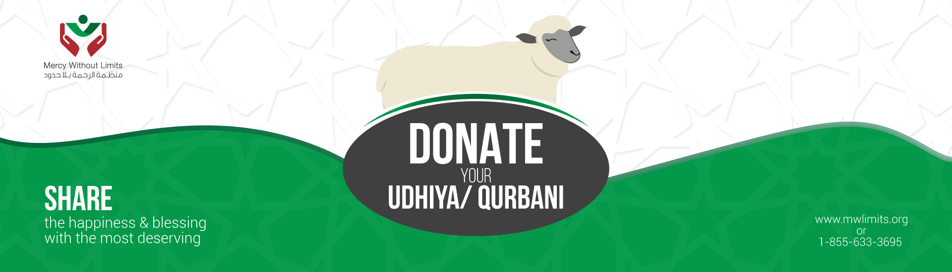 Udhiya Qurbani | Mercy Without Limits